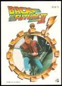 Back To The Future Part II The Film Stickers 1989