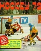 Hockey 79 1979 Empty Sticker Special Album for set of 400