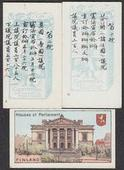 Houses of Parliament Pirate issue c1912 The error and corrected cards of Finland different text and numbers