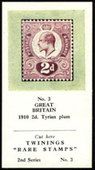 Rare Stamps 2nd Series (without overprint) 1960