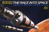 Race Into Space Original Special Album (with printers credit 45mm)