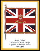 Infantry Regimental Colours The Argyll and Sutherland Highlanders orange border 1st series 2008