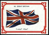 Flags + 2 Varieties (Nos. 59 and 92 not issued) 1980
