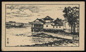 Chinese Views and Scenes (Ref ZE9-49) c1930
