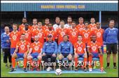 Braintree Town FC 2nd Series (Numbers 13 to 24) 2014